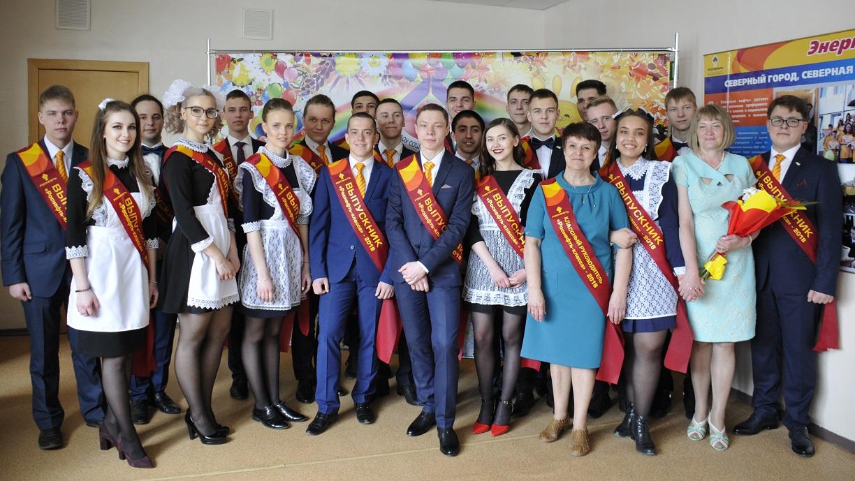 Vypusknoi-Rosneft-klass.jpg