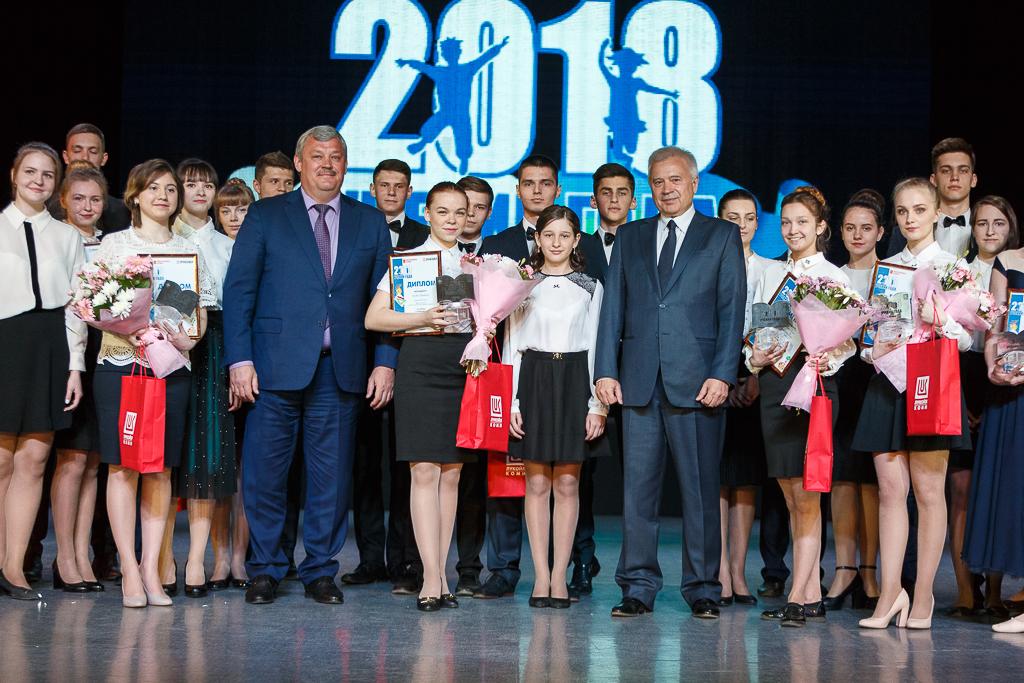Glava_Nagrada_Uchenikov-8.jpg