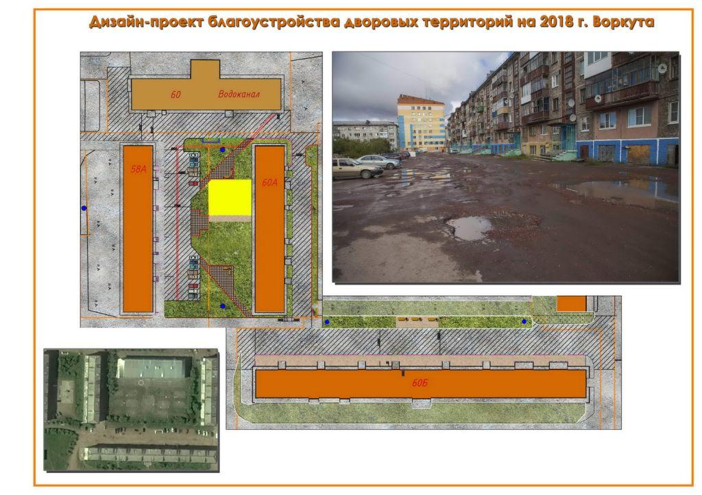 06_Dvory-2018_Lenina-60B_novyi_novyi-razmer.jpg
