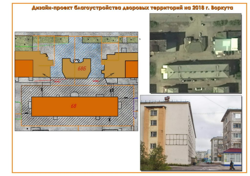 11_Dvory-2018_Lenina-68_novyi-razmer.jpg