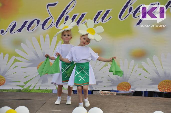 Семейный праздник в честь Дня семьи, любви и верности состоится в  Сыктывкаре 6 июля 176ee359775