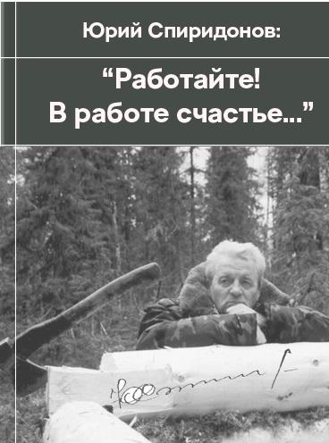Rabotaite_eskiz-obloghki-3-copy.jpg