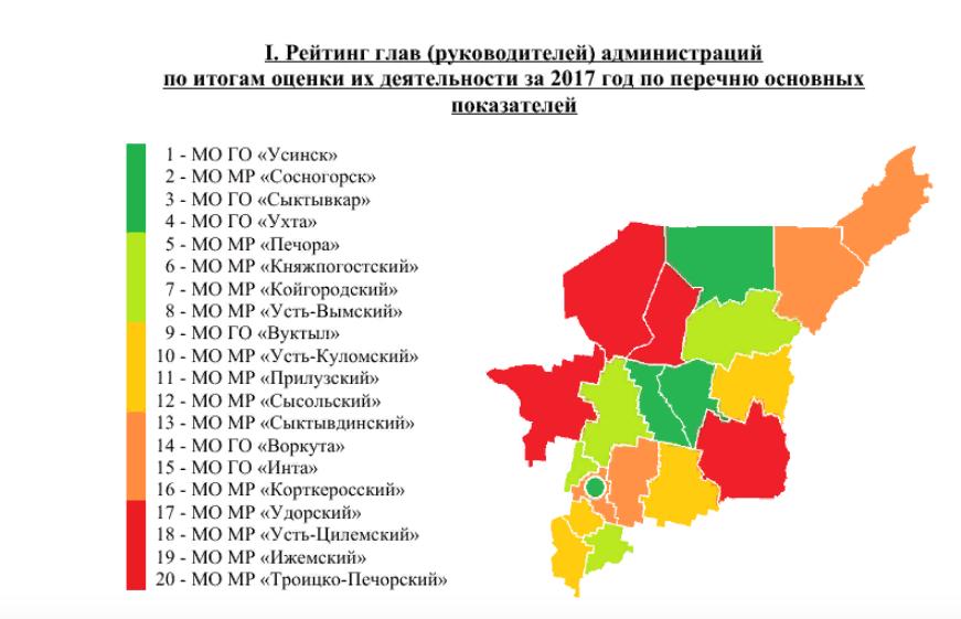 Snimok-ekrana-2018-08-25-v-13.21.19.png