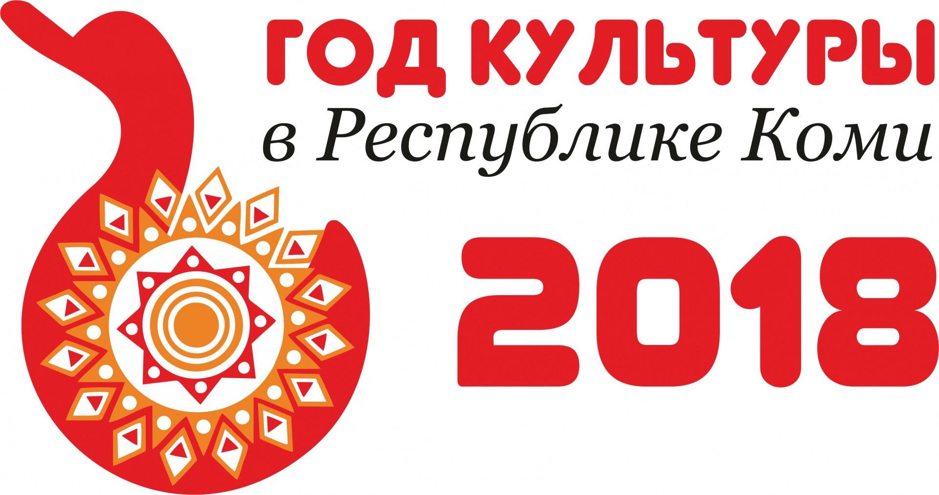 Logotip-varianty-1.jpg