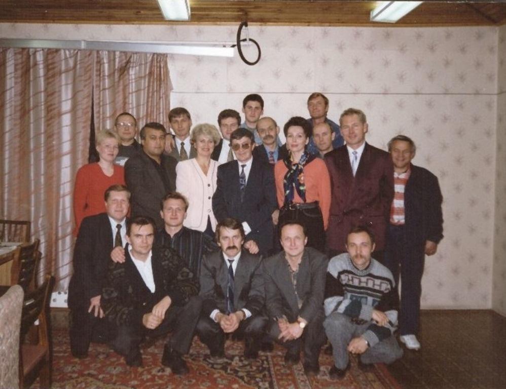 Kollektiv-UUR-1997-god-2.jpg