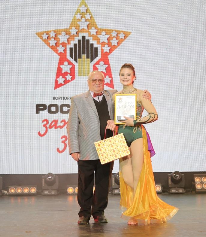 Rosneft-zaghigaet-zvezdy-Alina-Hakimova.jpg