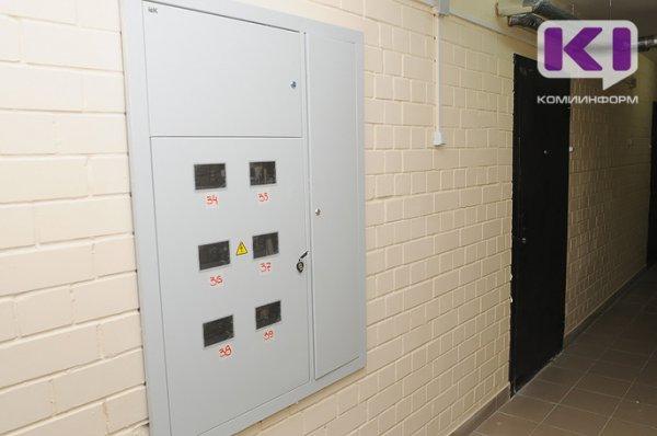 Коми УФАС пресек недобросовестную конкуренцию на рынке установки приборов учета электроэнергии
