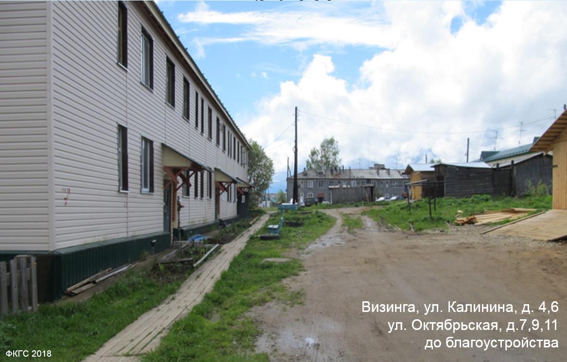 Vizinga-Kalinina-Oktyabrskaya-bylo.png