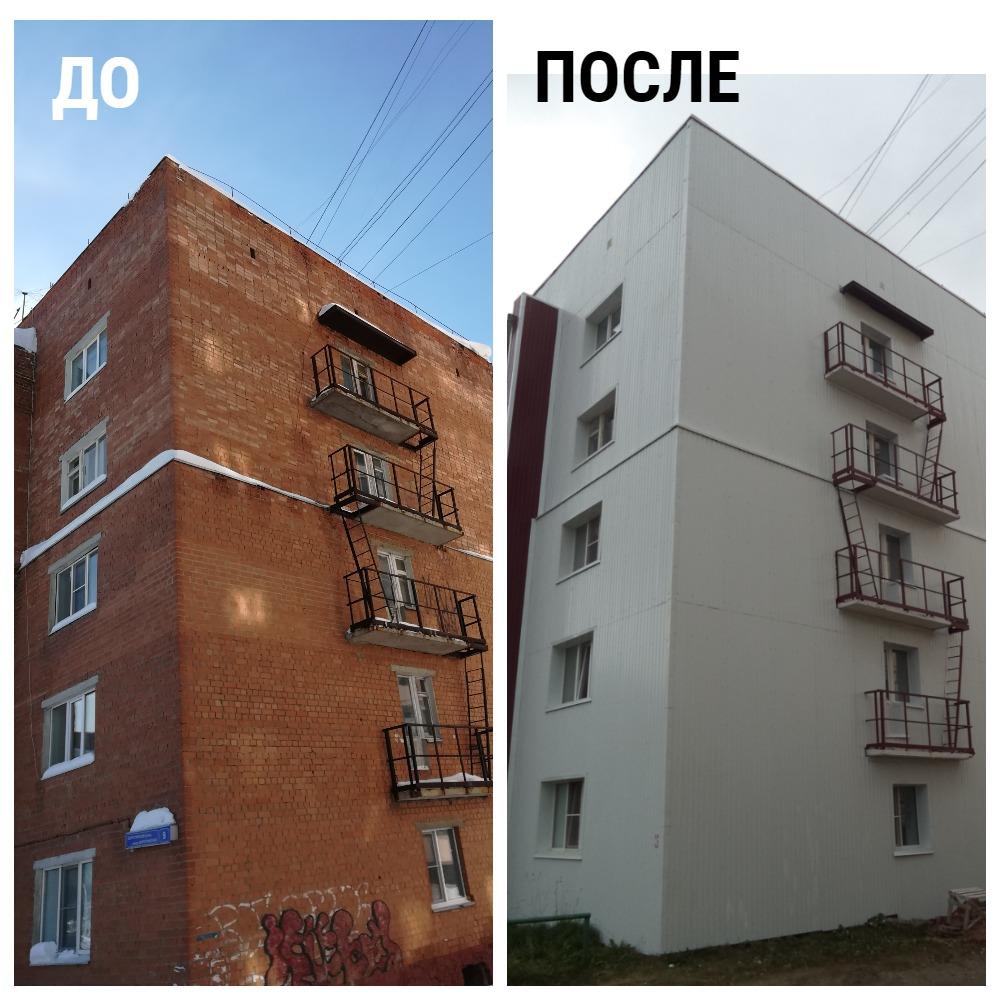 Usinsk-Vorkutinskaya-9---2.jpg