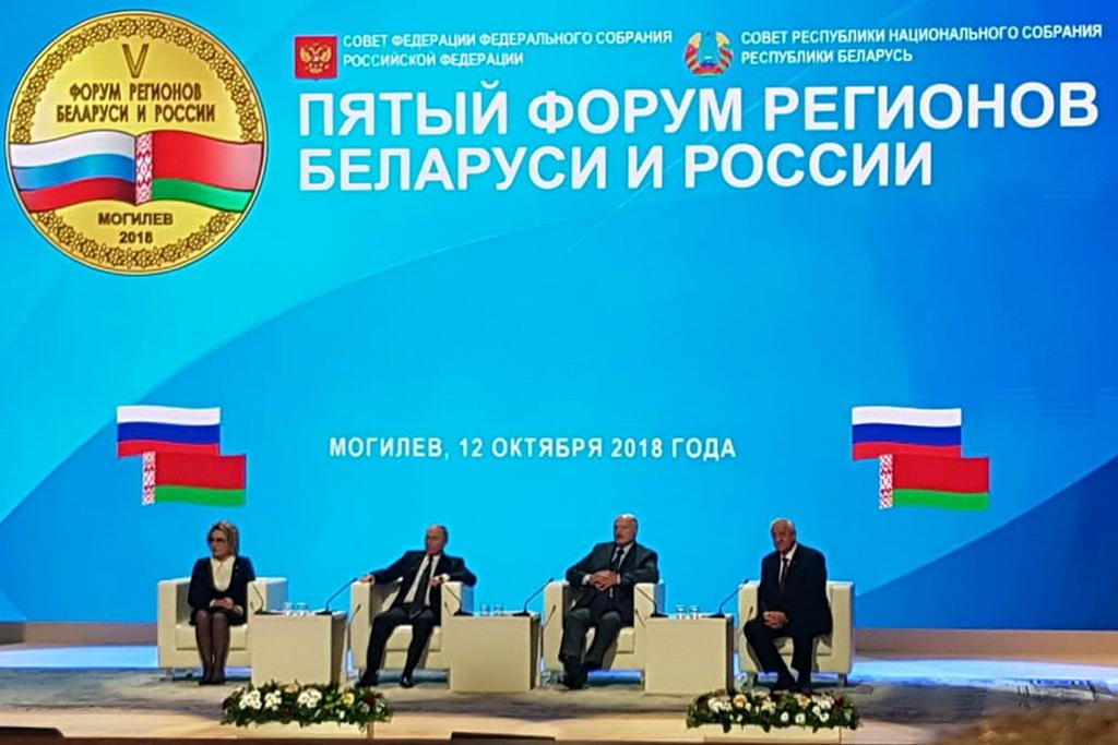 belarus_forum001.jpg