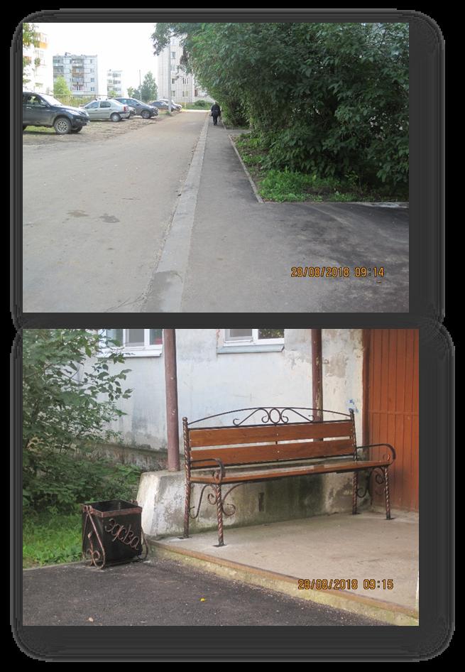 Slobodskaya-23.png