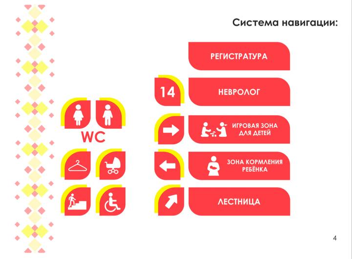 Snimok-ekrana-2018-10-17-v-22.55.02.png