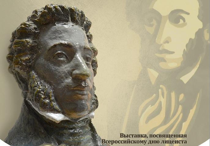 Afischa-vystavki-Yavlyatsya-muza-stala-mne.jpg