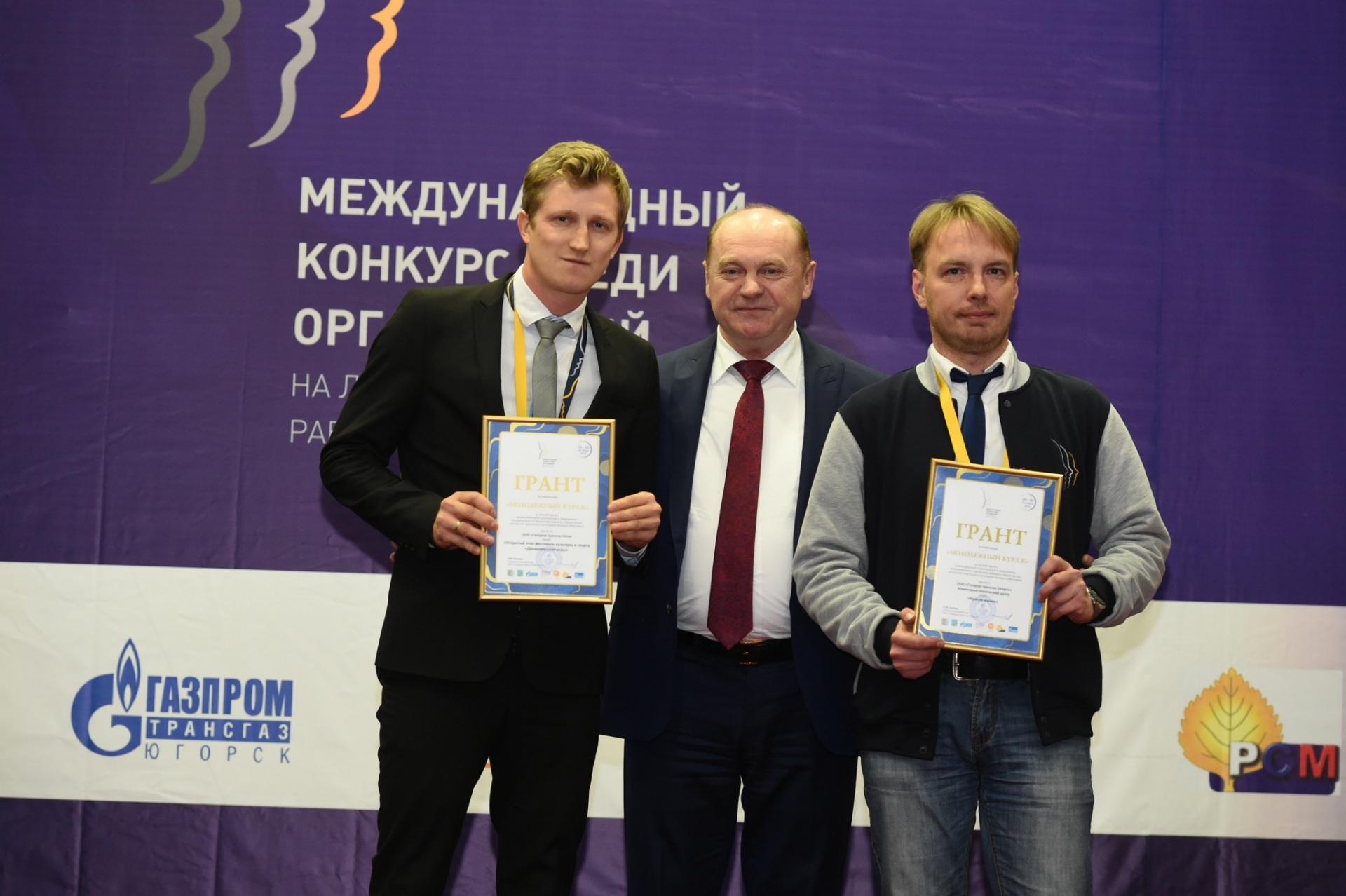 2018.10.30-Konkurs-MKSOP-Yugorsk-4.jpg