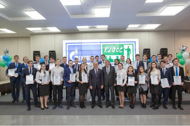 2018.11.04-Slet-Gazprom-klassov-v-Ufe-1.jpg