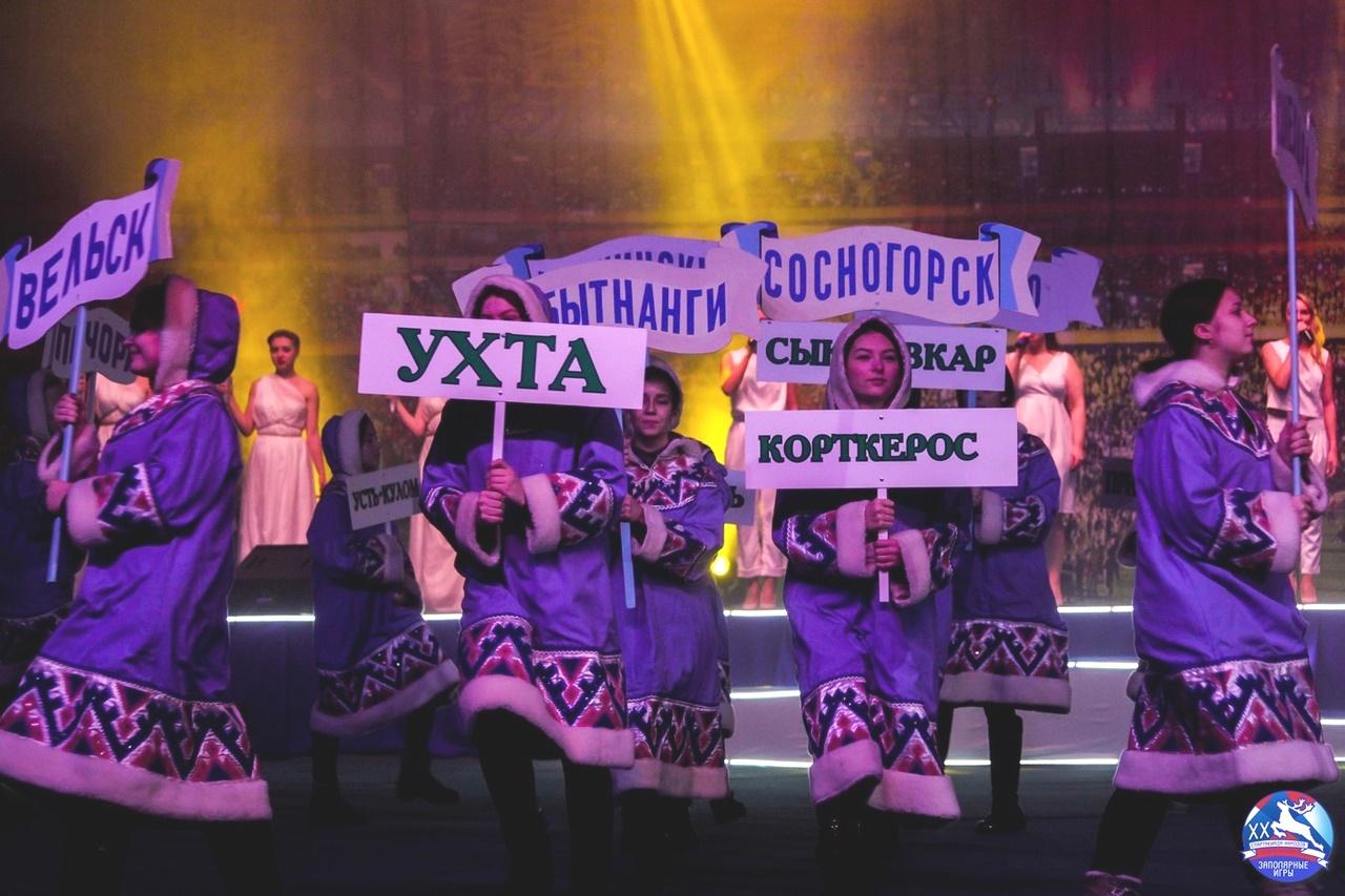 2018.11.04-Zapolyarnye-igry-12.jpg