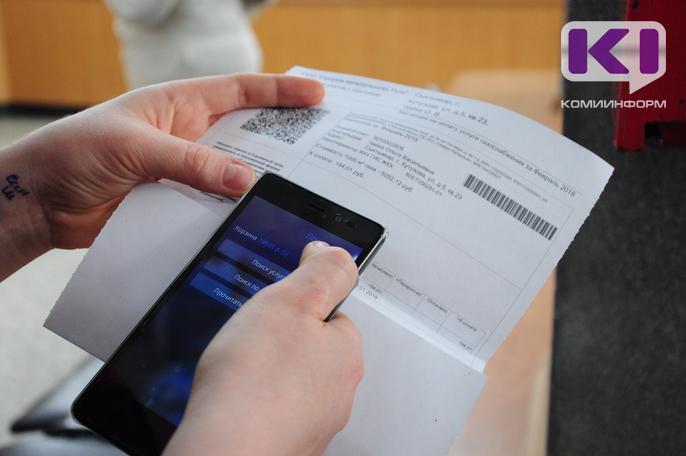Медведев подписал распоряжение оповышении тарифов ЖКХ вдва этапа