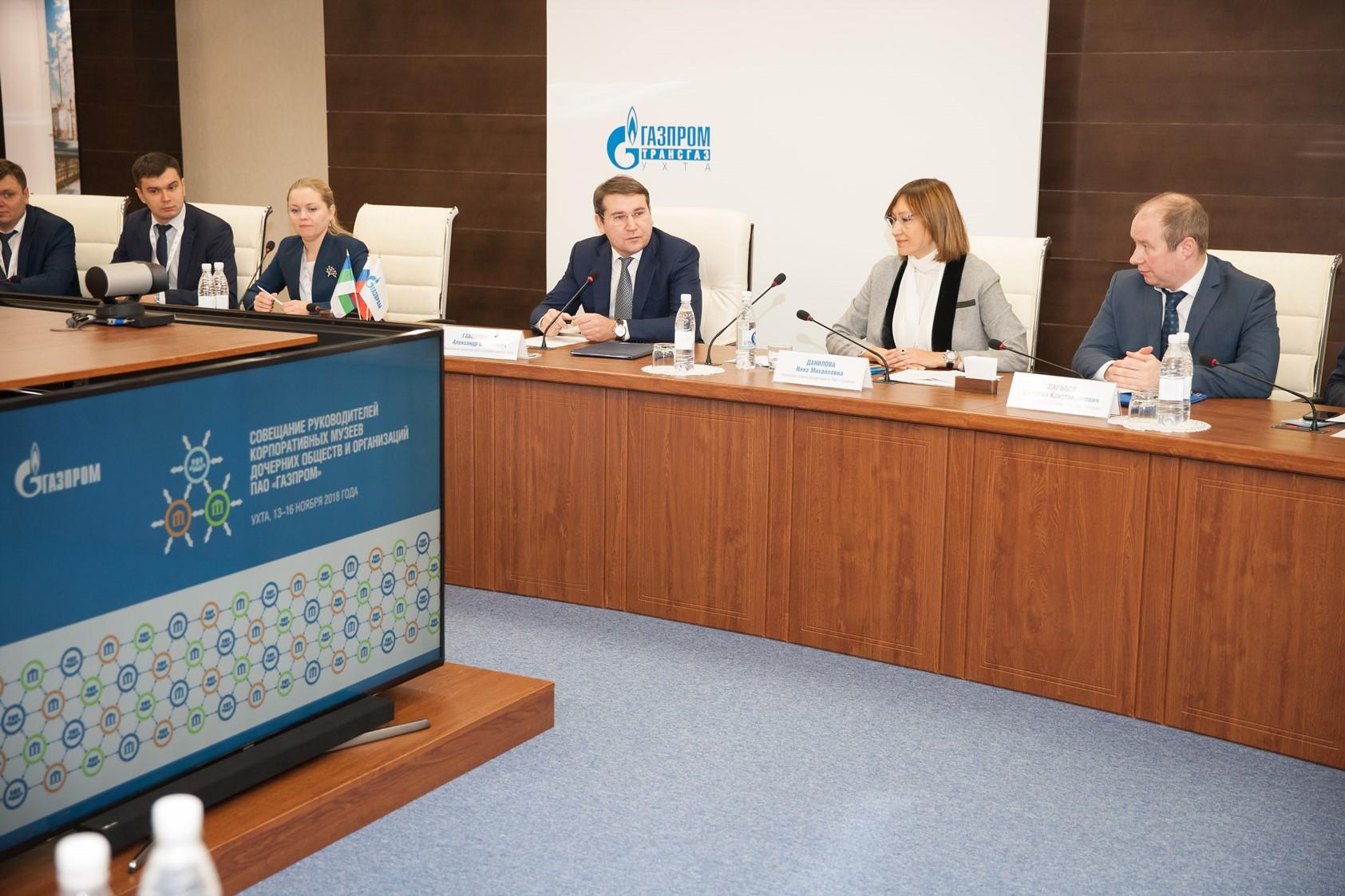 2018.11.13-16-Soveschanie-rukovoditelei-korporativnyh-muzeev-16.jpg