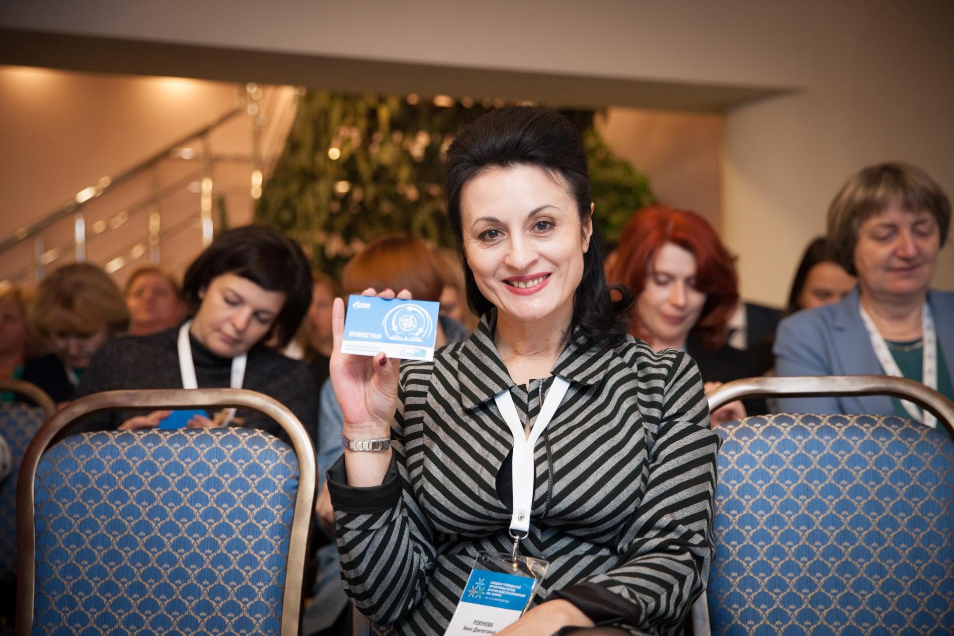 2018.11.13-16-Soveschanie-rukovoditelei-korporativnyh-muzeev-19.jpg