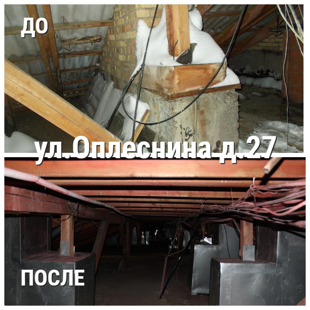 Syktyvkar-ul.Oplesnina-d.27_2.jpg