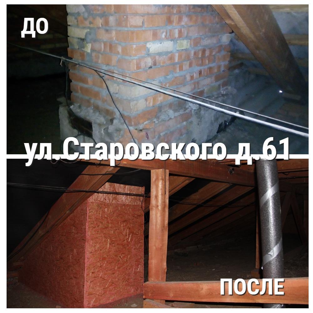 Syktyvkar-ul.Starovskogo-61_1.jpg