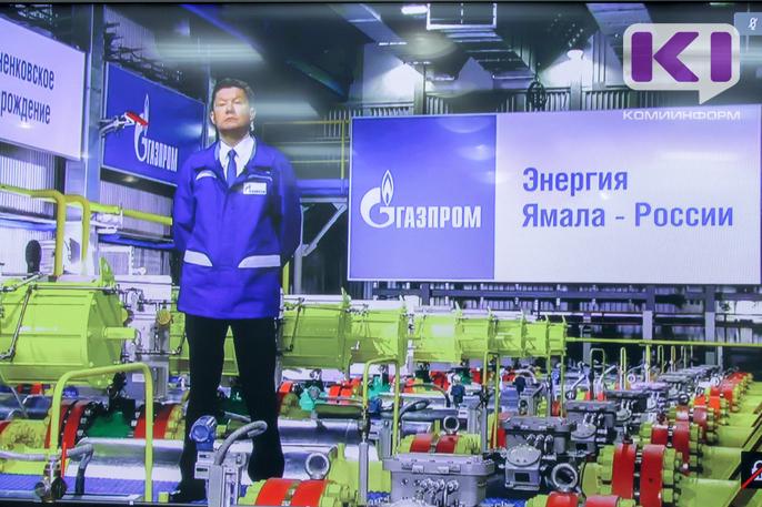 Путин дал старт запуску газопровода Ухта-Торжок-2