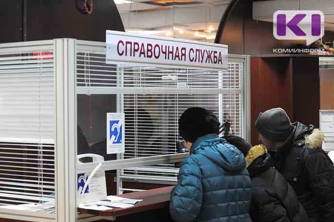 ВПФР напомнили оновых льготах для граждан России в наступающем 2019-ом
