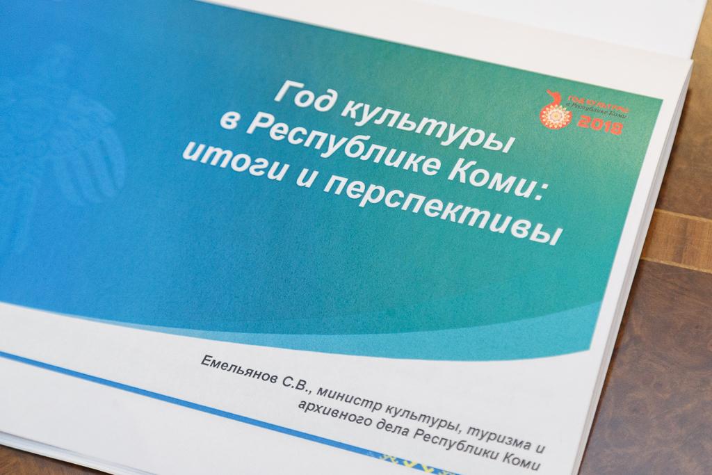 Glava_Pravitelstvo_06.jpg