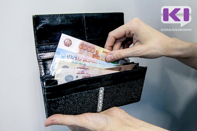 Заработной платы бюджетников будут увеличены в нынешнем году — Минтруд