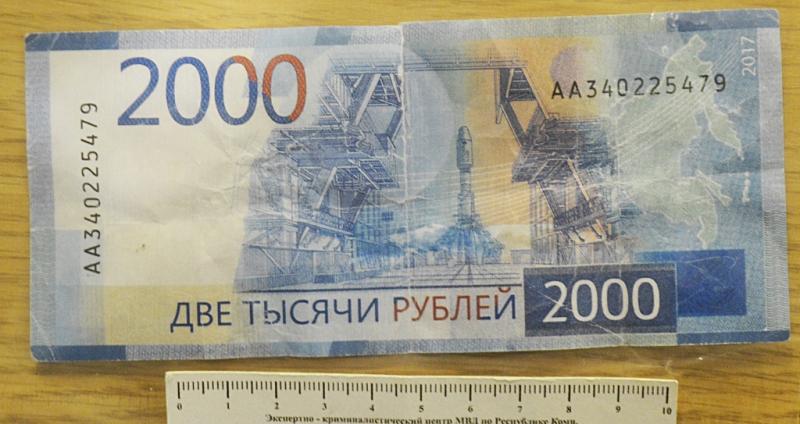 DSC_0004-800x600.jpg