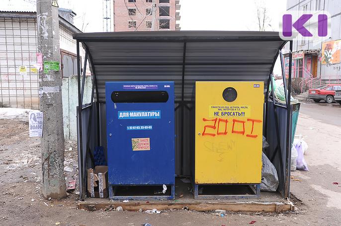 Путин подписал указ осоздании государственного мусорного оператора