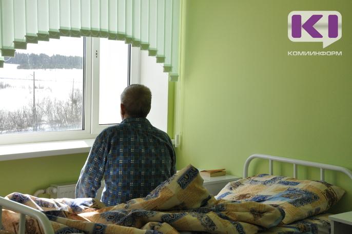 Ухтинский дом престарелых и инвалидов стационарозамещающие технологии социального обслуживания пожилых людей на дому