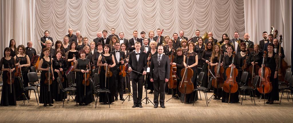 Vyatskii-simfonicheskii.jpg