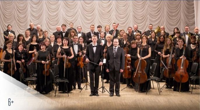 Vyatskiy_simfonicheskiy_orkestr.jpg