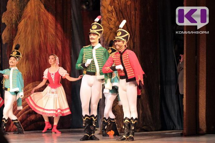 balet16.jpg