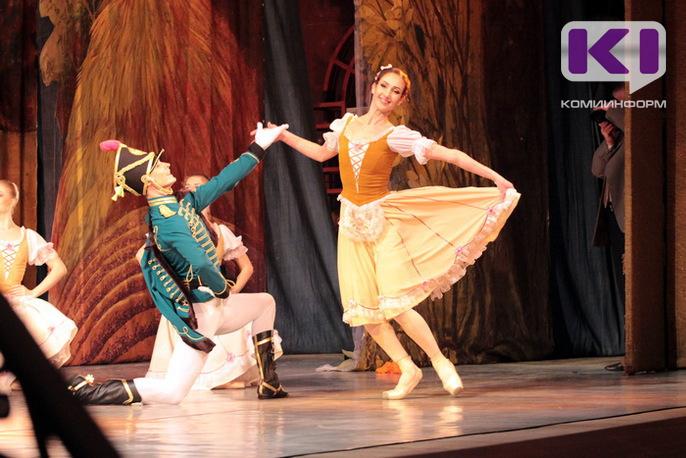 balet17.jpg