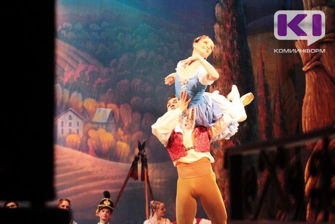 balet20.jpg