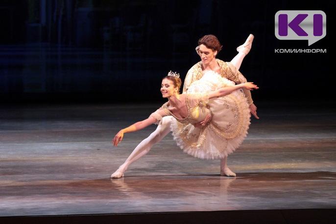 balet28.jpg
