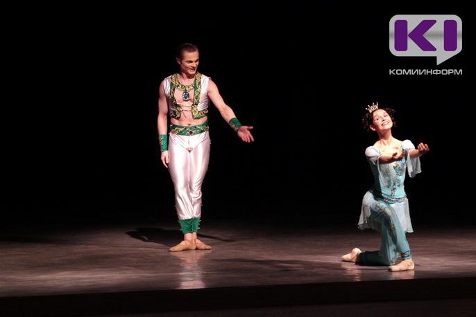 balet30.jpg