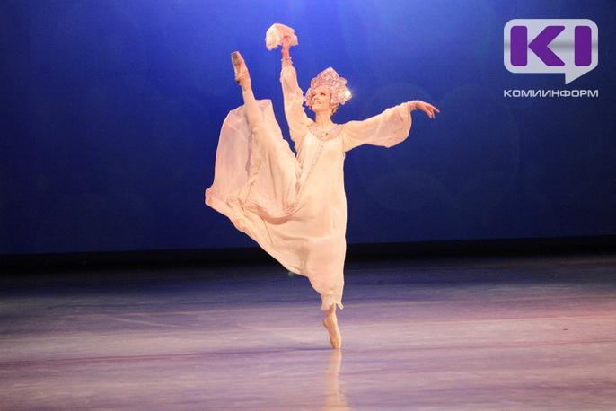 balet31.jpg