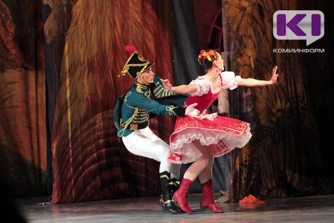 balet8.jpg