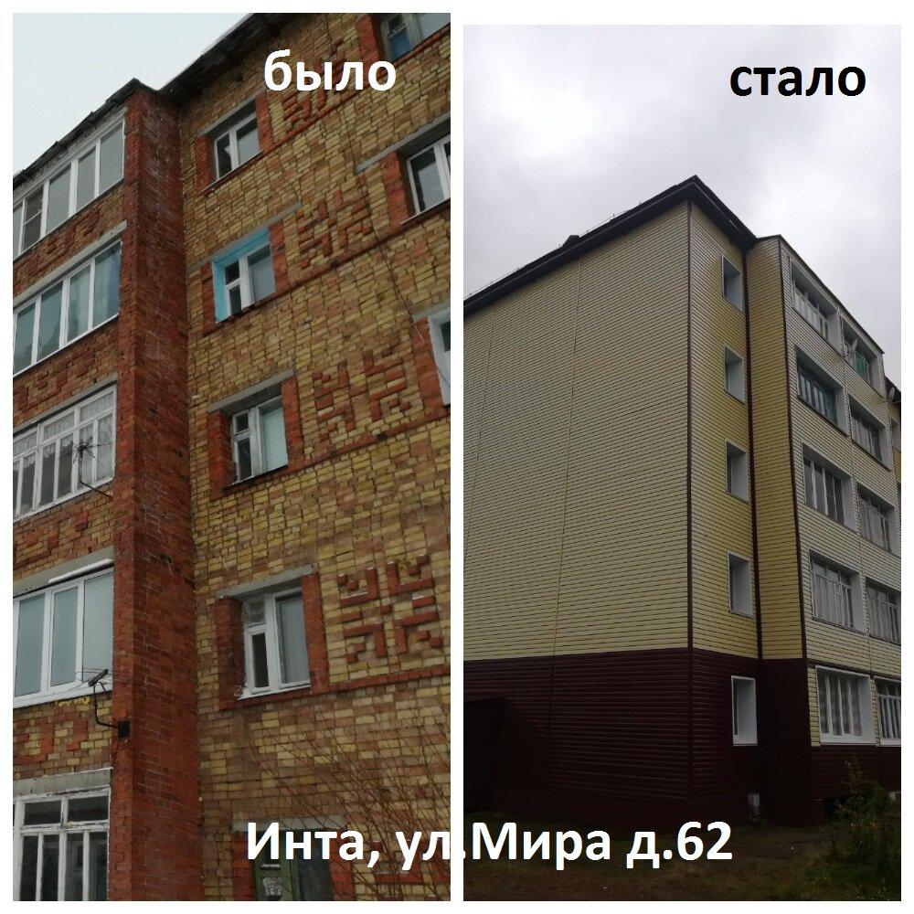 Mira-62.jpg