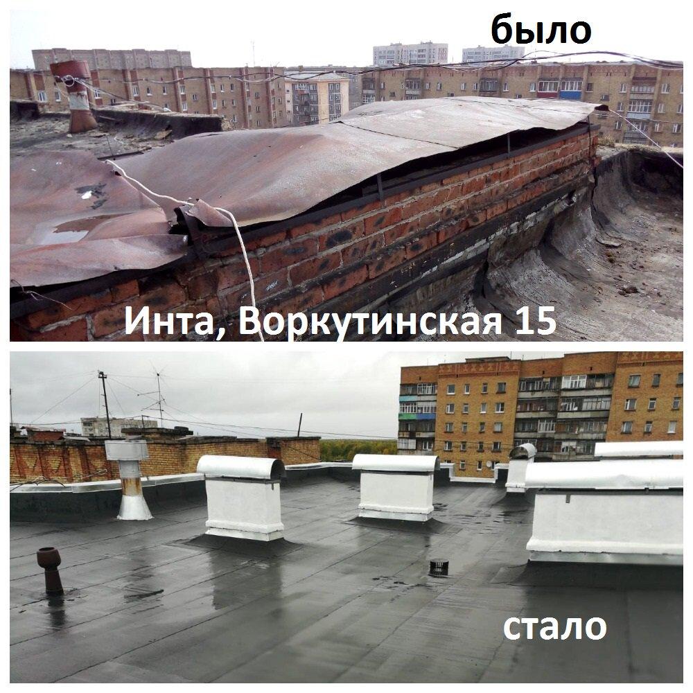Vorkutinskaya-15.jpg