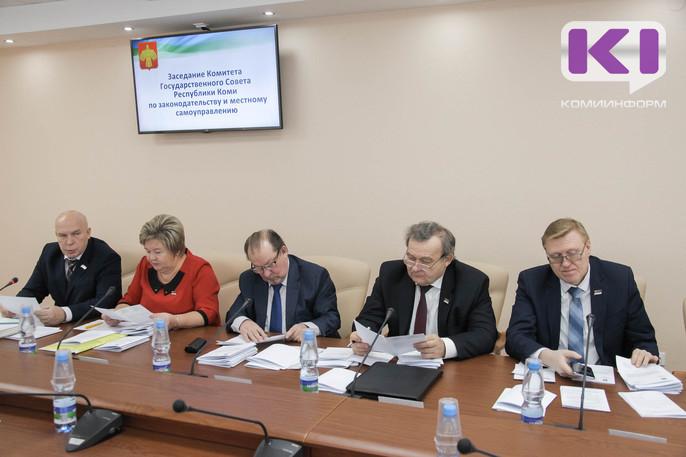 Депутаты Госсовета Коми обсудили возможность проведения экологического референдума