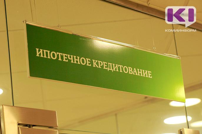 Назван заработок граждан России, нужный для обслуживания ипотеки