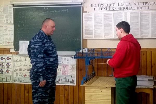 1.-Osughdennye-KP-38-uspeschno-osvoili-professiyu-Stropalschik.jpg