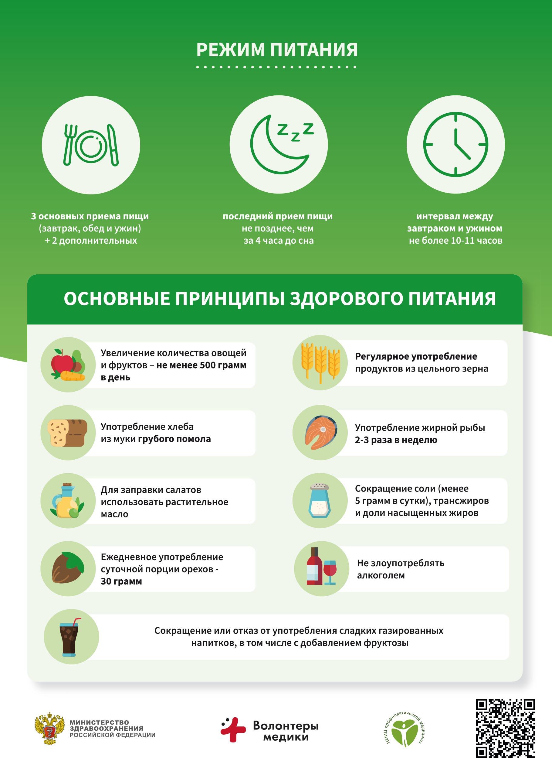 Listovka_na_aktsiyu_po_pitaniyu_na_pechat__1-2.jpg