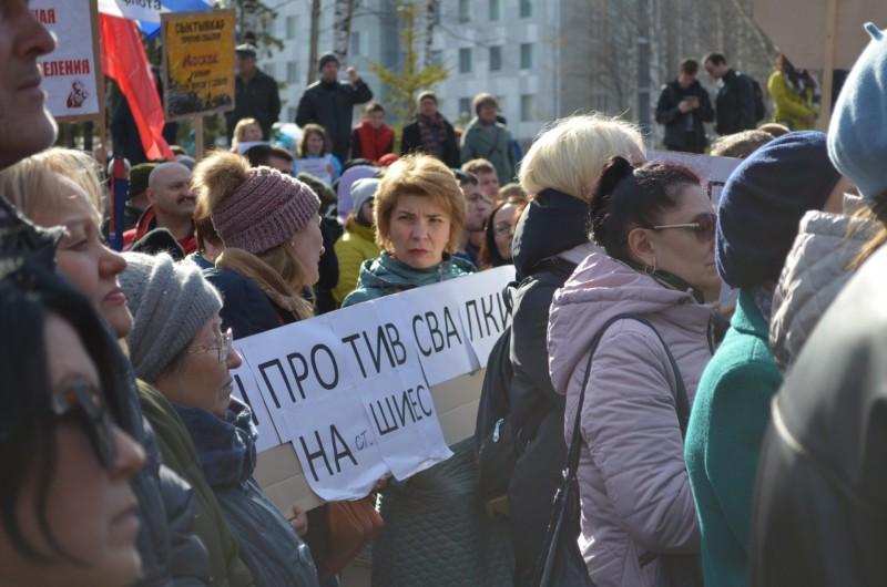 Митинг в Сыктывкаре против строительства мусорного полигона в Шиесе прошел без эксцессов