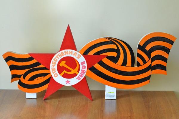 2.-2-mesto-v--nominazii-Luchschaya-installyaziya-prisughdeno-rabote-Zvezda-s-georgievskoi-lentoi.jpg