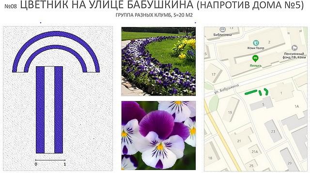 cvetniki_004.jpg
